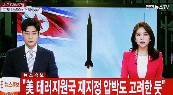severnokorejska raketa