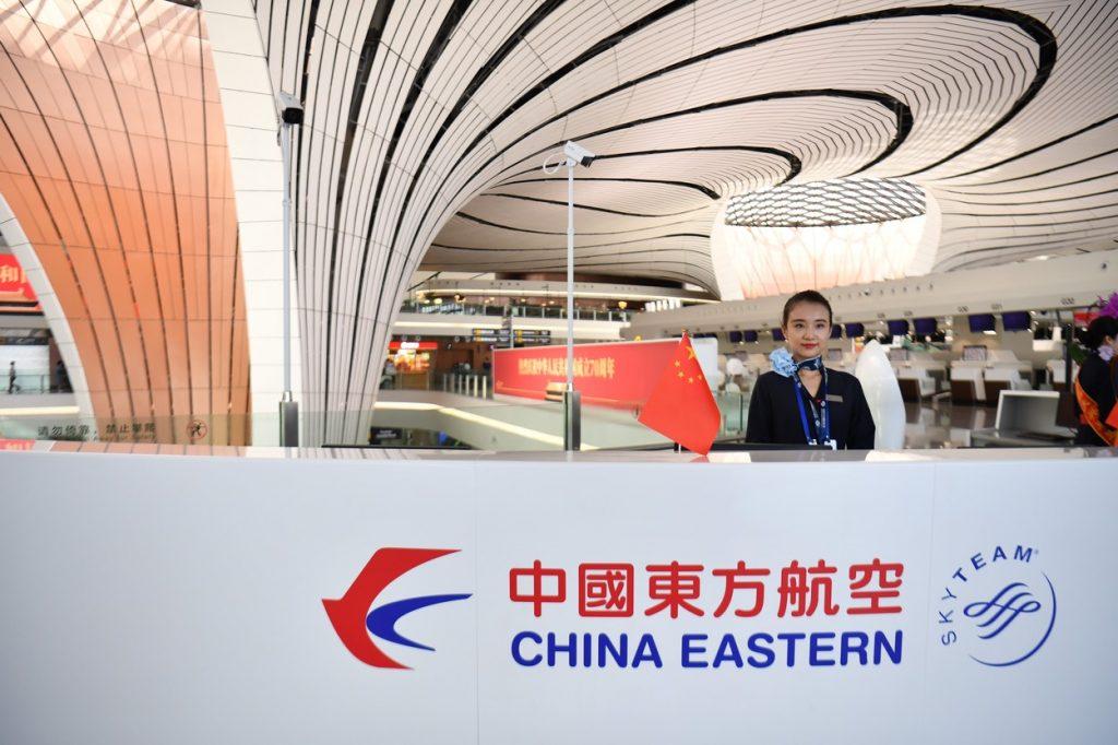 letališče Daxing v pekingu 12