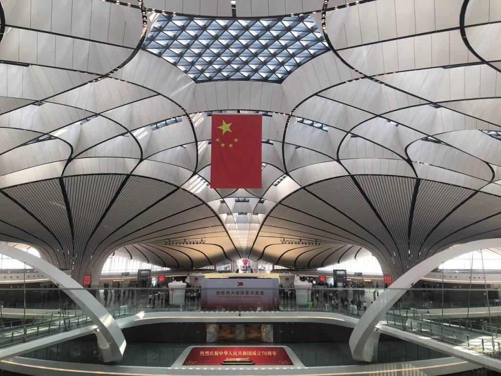 letališče Daxing v pekingu 6
