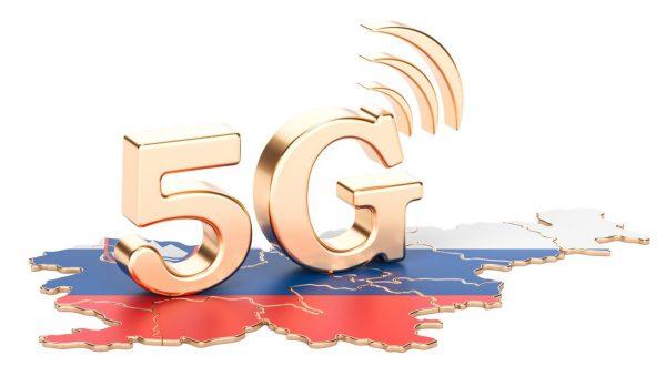 5G bazna postaja v Sloveniji