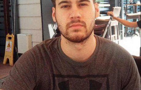 Pogrešan 23-letni Aljaž Zajc s Stojanskega Vrha