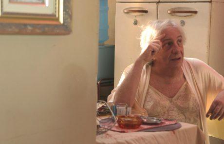 Z brazilskim filmom Greta se začenja 35. ljubljanski festival LGBT filma