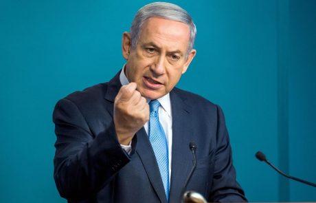 Netanjahu ni uspel sestaviti nove vlade, na potezi so nasprotniki