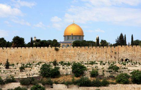 V Izraelu dosegli dogovor o vladi narodne enotnosti