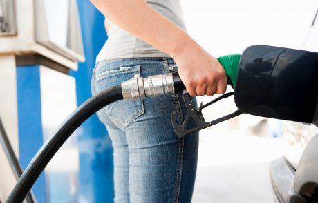 Takšne bodo cene goriva v prihodnjih dveh tednih