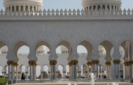 V Združenih arabskih emiratih bodo zgradili brvo sinagogo