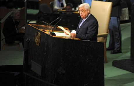 ZDA obtožujejo Palestince zavračanja dialoga