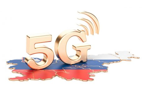 Zagnali prvo 5G bazno postajo v Sloveniji