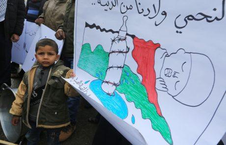 Odhajajoča kolumbijska vlada priznala Palestino kot suvereno državo