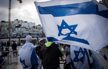 Izrael ne bo sodeloval pri preiskavi njegovih vojnih zločinov na palestinskih ozemljih