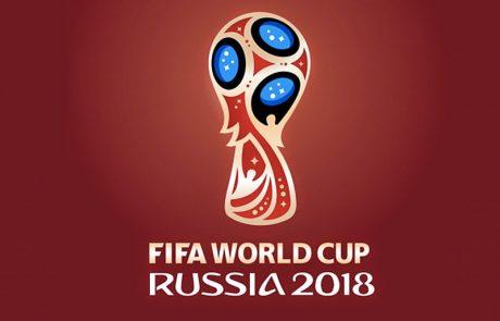 V Kremlju slovesni žreb skupin za mundial 2018